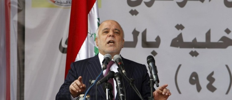 Iraqi Prime Minister Haider al-Abadi speaks during the Iraqi Police Day at a police academy in Baghdad January 9, 2016. REUTERS/Khalid al Mousily