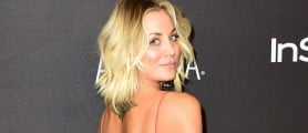 14 Of Kaley Cuoco's Best Looks [SLIDESHOW]