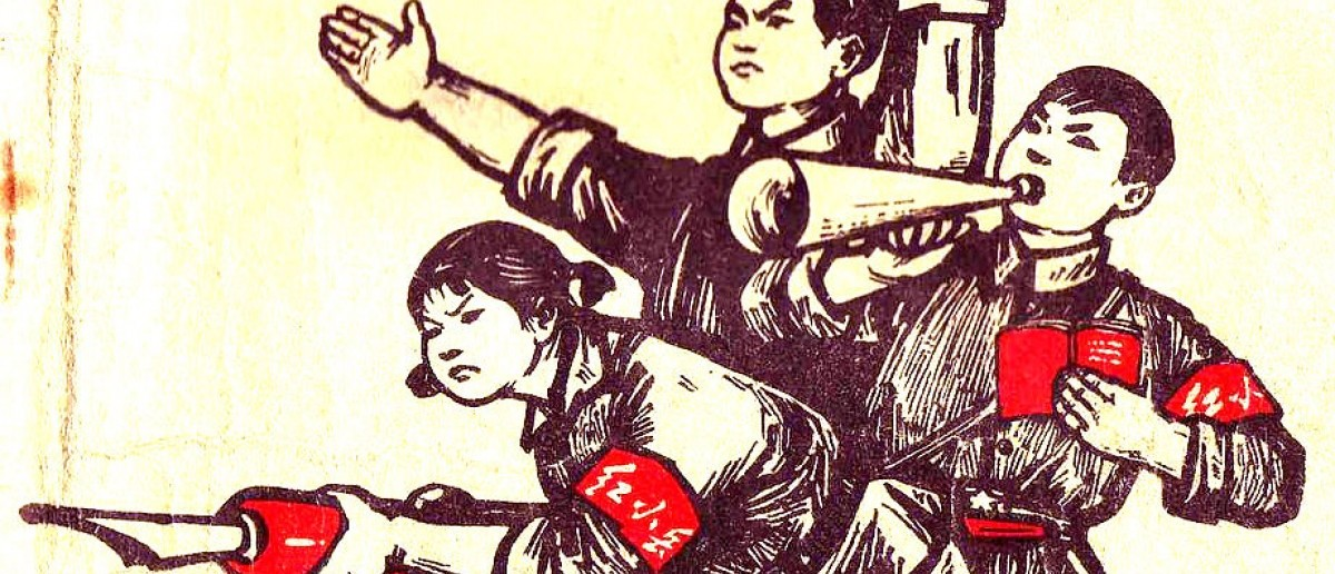 Maoist Red Guards [Wikipedia/Public domain]