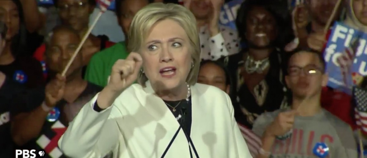 FBI agents have launched a second, separate investigation on political corruption involving the former Secretary of State's official activities and the Clinton Foundation, a former U.S. Attorney says. (Hillary Clinton, Screen shot PBS You Tube)
