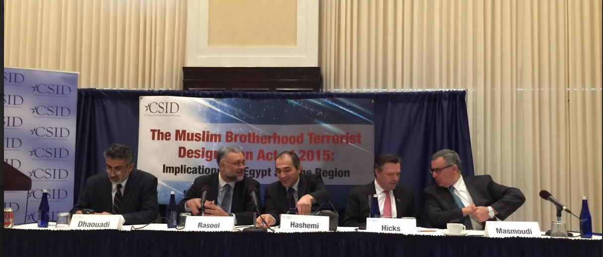 Center for the Study of Islam and Democracy held a press conference on a Muslim Brotherhood bill (photo credit: Kerry Picket/Daily Caller)