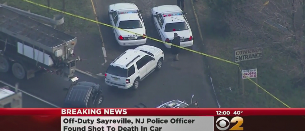 New Jersey off-duty officer shot. Screenshot, CBS New York