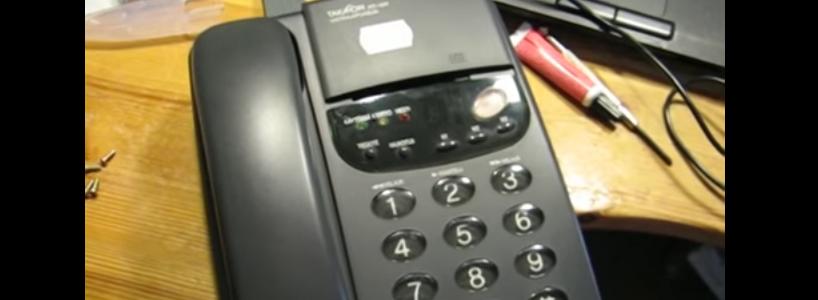 Phone-Voicemail combo (You Tube Screen capture) https://www.youtube.com/watch?v=KpnbA-HSyxQ