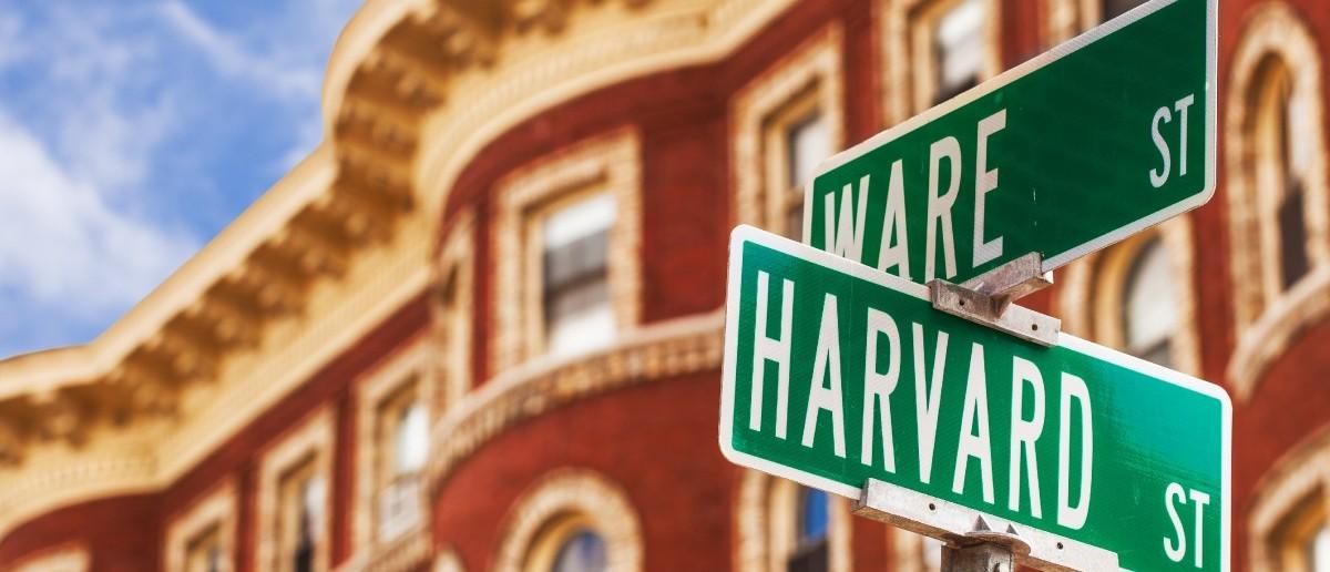 Harvard Sign