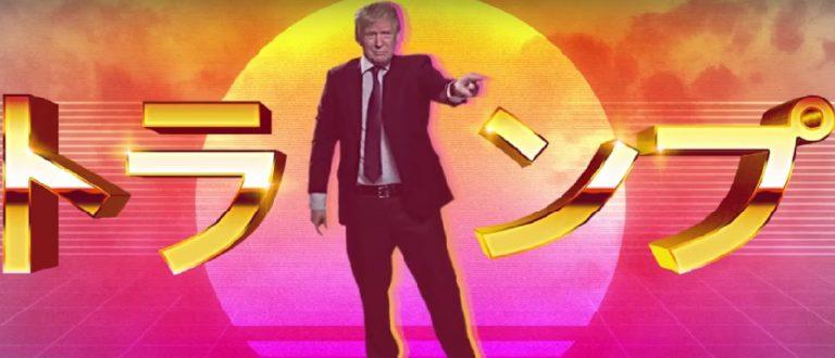 Donald Trump YouTube screenshot/Mike Diva