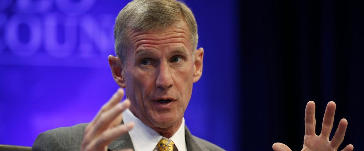 General McChrystal speaks at the Wall Street Journal's CEO Council meeting in Washington