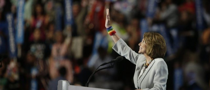 House Minority Leader Representative Nancy Pelosi (D-CA) waves at the Democratic National Convention in Philadelphia, Pennsylvania