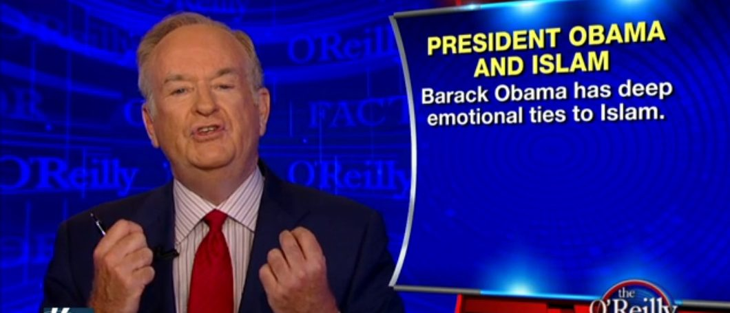Bill O'Reilly, Screen Grab FNC, 7-7-2016