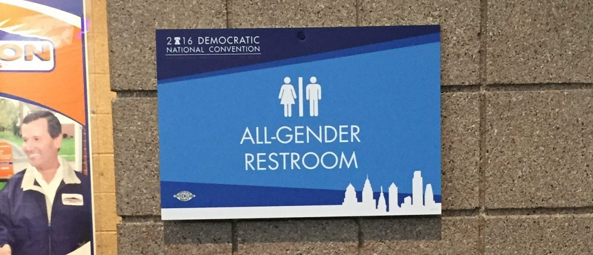 The all-gender restroom at the DNC. [Blake Neff/Daily Caller News Foundation]