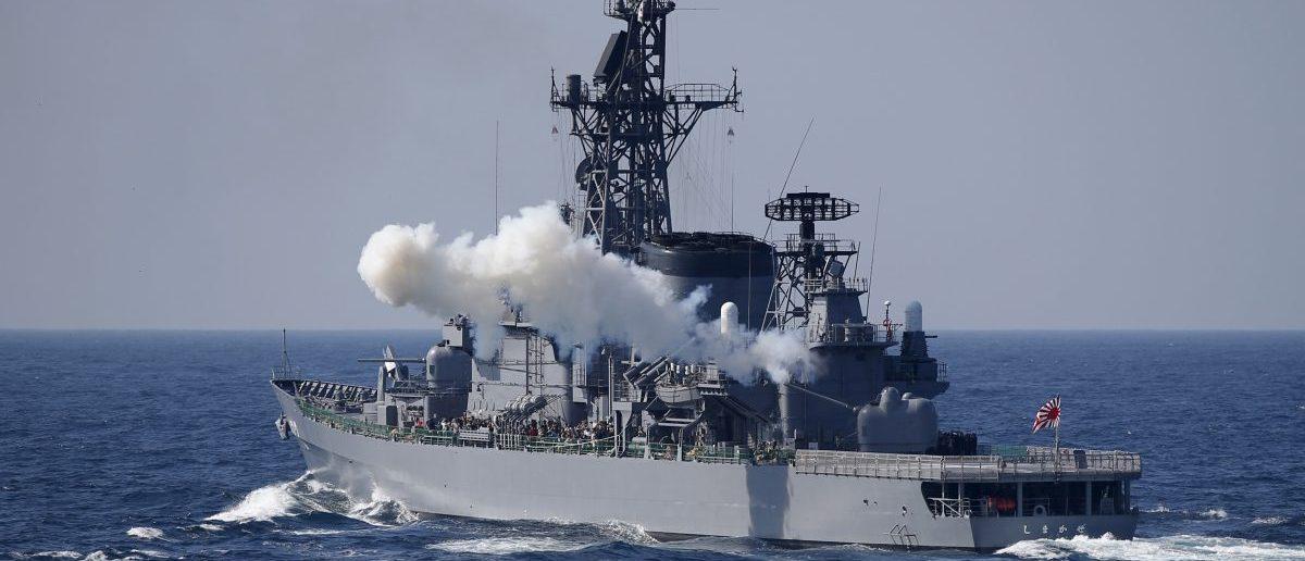 Japan Maritime Self-Defense Force (JMSDF) destroyer