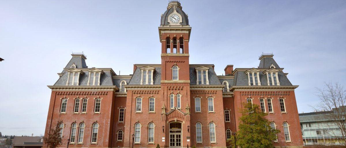 West Virginia University Credit: Aspen Photo / Shutterstock.com