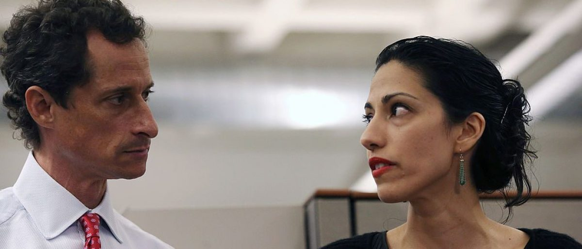 Huma Abedin, wife of Anthony Weiner, speaks during a press conference on July 23, 2013 in New York City. (Photo by John Moore/Getty Images)