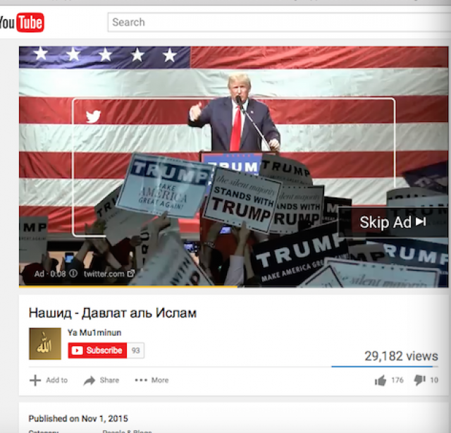 "Screenshot of Trump ad running before the YouTube video ""Нашид - Давлат аль Ислам"" taken by GIPEC researchers in New York, NY. (YouTube/Screenshot/GIPEC)"