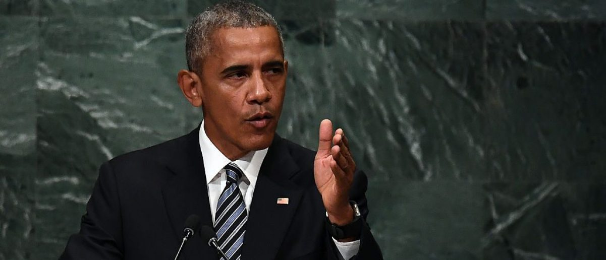 Barack Obama addresses the 71st session of United Nations General Assembly at the UN headquarters in New York (Getty Images)
