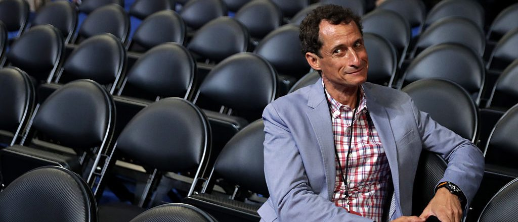 Anthony Weiner (Getty Images)