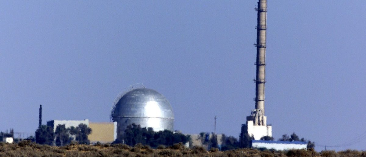 View of the Israeli nuclear facility in the Negev Dest outside Dimona August 6, 2000. Mordechai Vanunu, a former nuclear technical, spilled Israel's nuclear secrets to a British newspaper in 1986 and a short while later was abducted to Israel to stand trial. He is currently in the 13th year of an 18-year jail term. Vanunu claimed Israel had built 200 atomic bombs at the Dimona site. Today, August 6, is the 55th anniversary of the atomic bombing of Hiroshima in Japan where some 200,000 people were killed, leading to the end of World War II. Israelis plan a demonstration today calling for a nuclear-free Middle East, the release of Vanunu from jail and the closing of the Dimona facility.