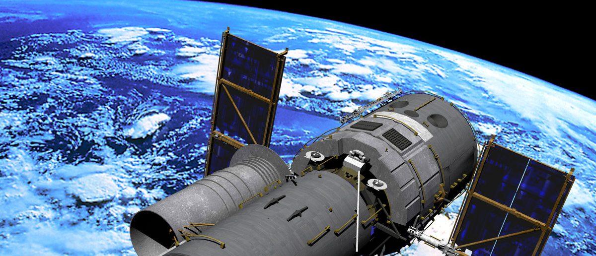 Space Telescope in Orbit (Shutterstock/Neo Edmund)