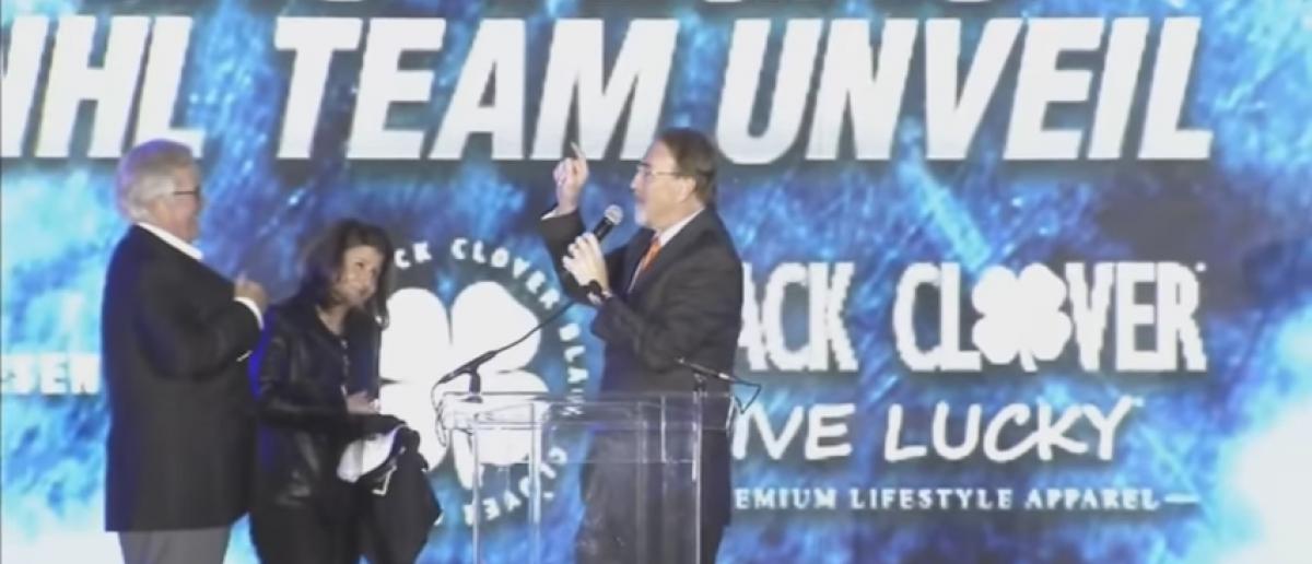 The Las Vegas team name reveal (YouTube screenshot)
