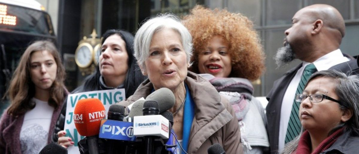 Green Party presidential nominee Jill Stein speaks during a news conference outside Trump Tower in Manhattan, New York City, U.S. December 5, 2016.  REUTERS/Brendan McDermid
