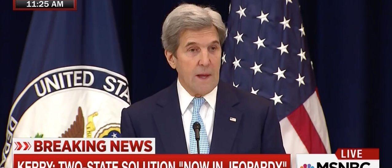 John Kerry (MSNBC)