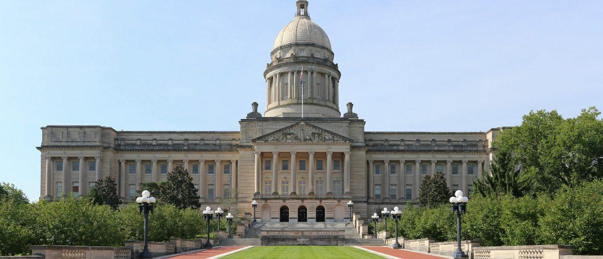 Kentucky state capitol, Frankfurt, Kentucky: Katherine Welles/shutterstock.com