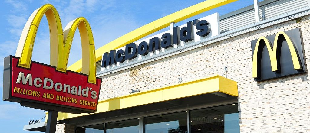 McDonald's logo (Getty Images)