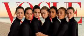 Vogue Magazine Cover (Credit: Vogue cover screenshot)