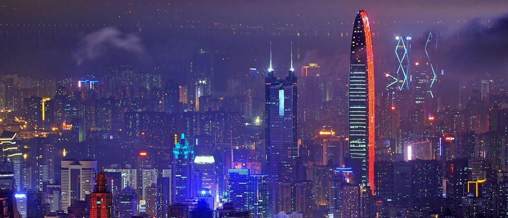 Shenzhen, one of China's special economic zones