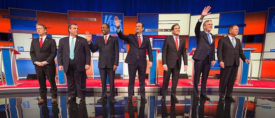 Republican presidential primary candidates (Getty Images)