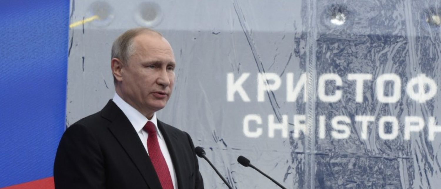 Russian President Vladimir Putin attends a ceremony of naming of a new Russian Arctic LNG tanker after Christophe de Margerie, the late CEO of French oil corporation Total S.A., who has died in an aircraft crash in Moscow on October 20, 2014, on the side line of the St. Petersburg International Economic Forum (SPIEF), Russia, June 3, 2017. REUTERS/Olga Maltseva/Pool