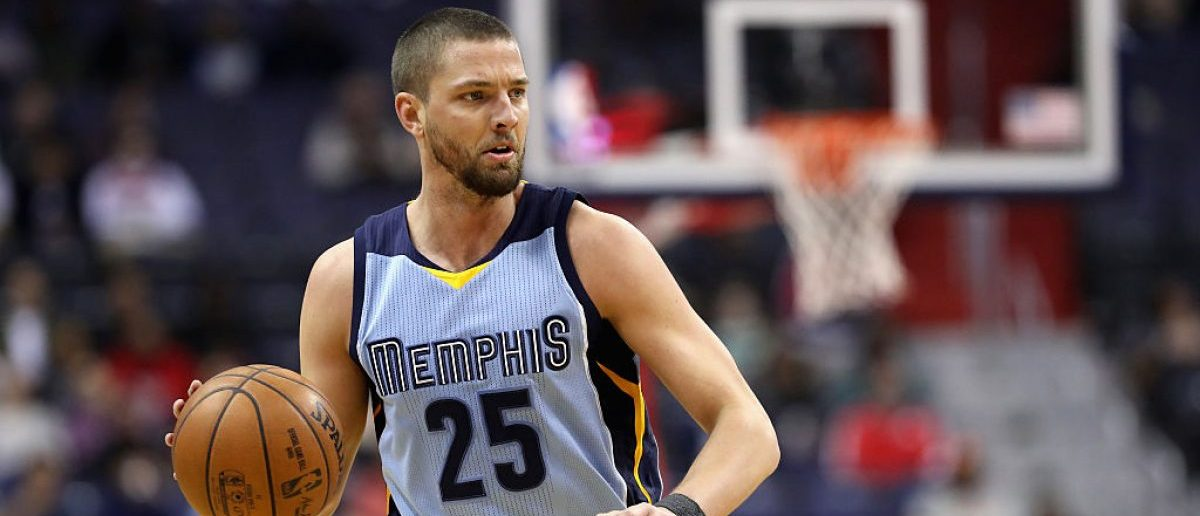 Chandler Parsons (Credit: Getty Images/Rob Carr)