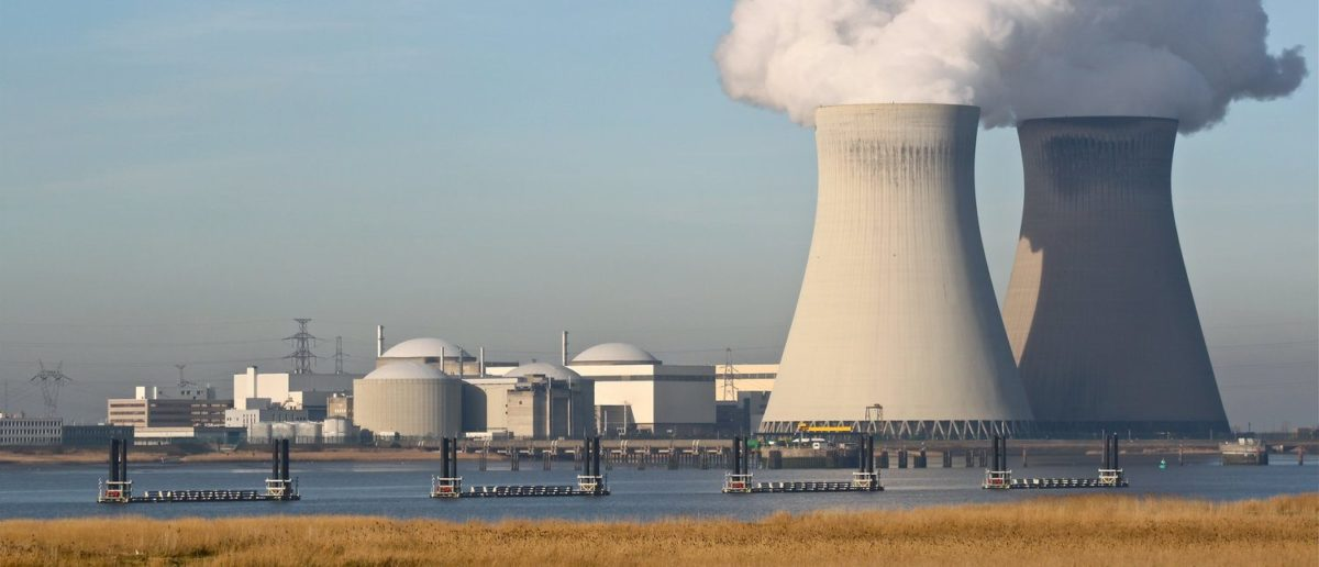 Nuclear power plant (Shutterstock/SpaceKris)