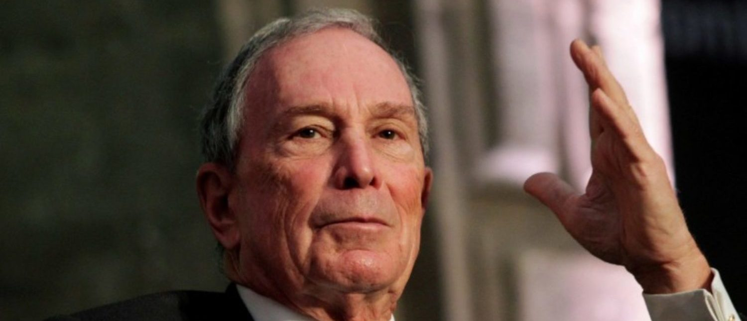 FILE PHOTO: Former New York City Mayor Michael Bloomberg addresses the audience next to billionaire Carlos Slim (not pictured) during a forum in Mexico City, Mexico December 1, 2016. REUTERS/Carlos Jasso/File photo
