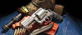 Gun Test: X-Frame .500 S&W