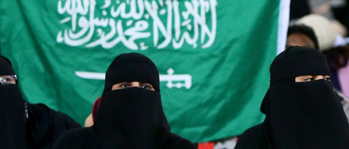 Saudi veil flag Getty Images/Marwan Naamani