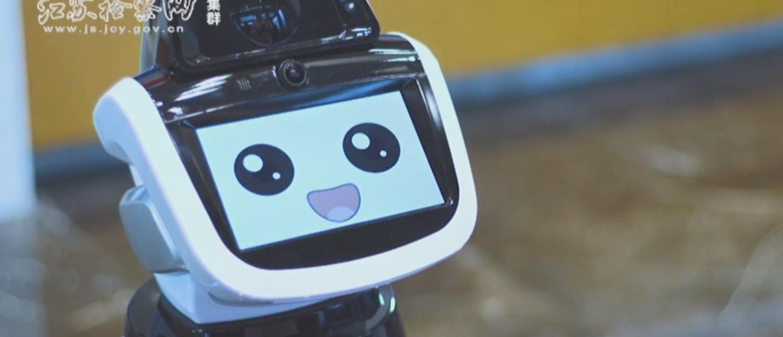 Legal robot in China (Screenshot/Telegraph Video)