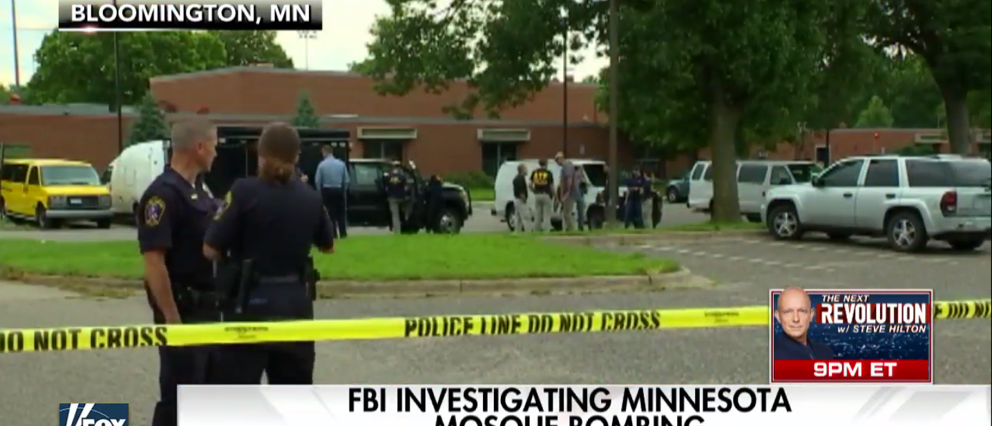 Police surround a blast inside a mosque in Bloomington, Minnesota (Screenshot/YouTube/FOX News)