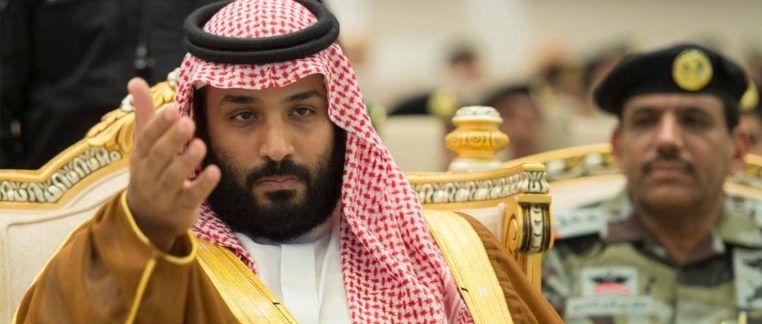 Saudi Crown Prince Mohammed bin Salman gestures during a military parade by Saudi security forces in preparation for the annual Haj pilgrimage in the holy city of Mecca, Saudi Arabia, August 23, 2017. Saudi Press Agency/Handout via REUTERS