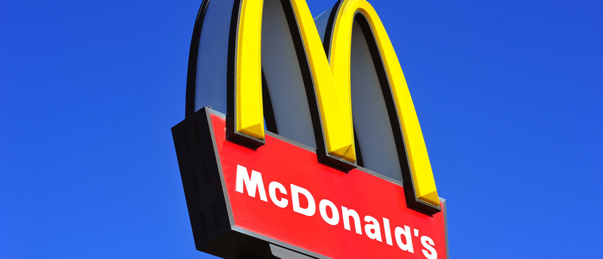 Shutterstock/ GERMANY-DEC 29:McDonald's logo on December 29, 2016 in ,Germany. Shutterstock/ Vytautas Kielaitis