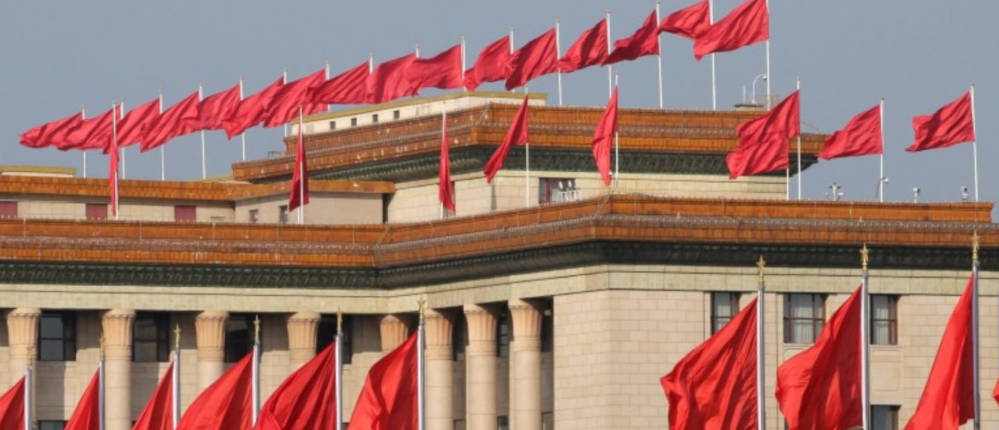 Red flags are seen on the top of the Great Hall of the People during the ongoing 19th National Congress of the Communist Party of China, in Beijing, China October 23, 2017. REUTERS/Jason Lee