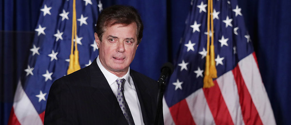 Manafort's Trump Tower Notes Lend Some Support To White House Claims About Meeting