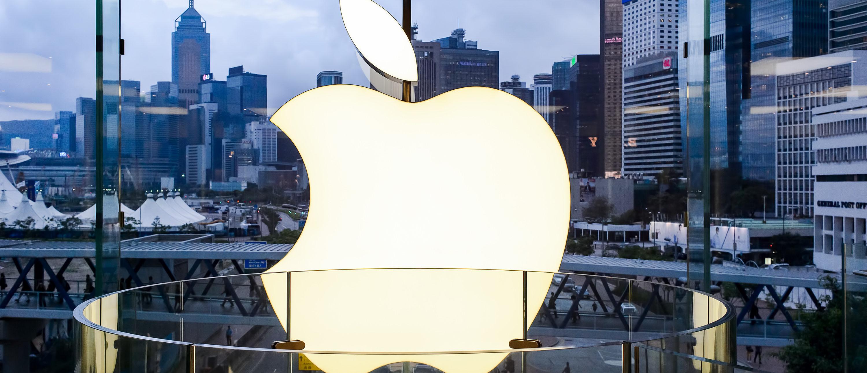 Apple tech store (Shutterstock/Sorbis)