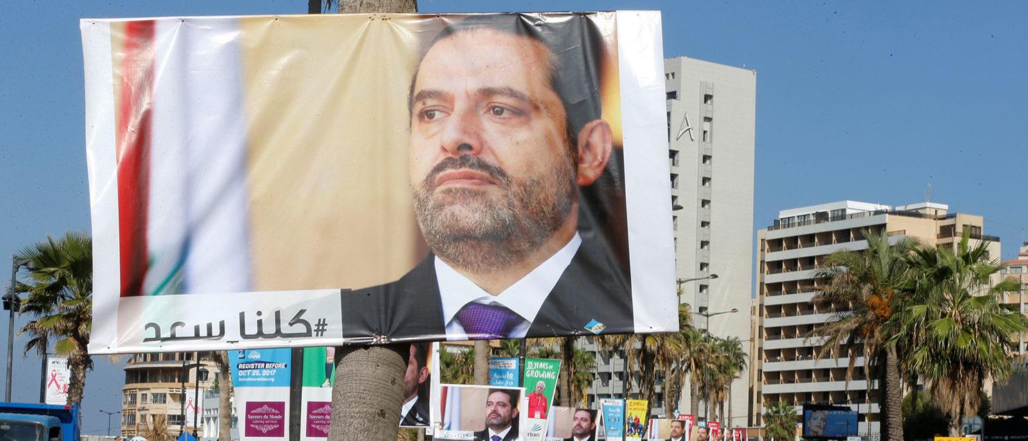 Posters depicting Lebanon's Prime Minister Saad al-Hariri, who has resigned from his post, are seen in Beirut, Lebanon, November 10, 2017. REUTERS/Mohamed Azakir