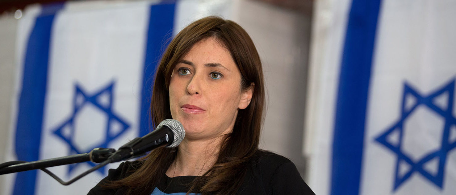 Israeli Deputy Foreign Minister Tzipi Hotovely gives a press conference on November 3, 2015 in the Lipski plastic factory at the Barkan Industrial Park near the Israeli settlement of Ariel in the occupied West Bank, on the European Union's (EU) decision to label goods made in Jewish settlements.  MENAHEM KAHANA/AFP/Getty Images