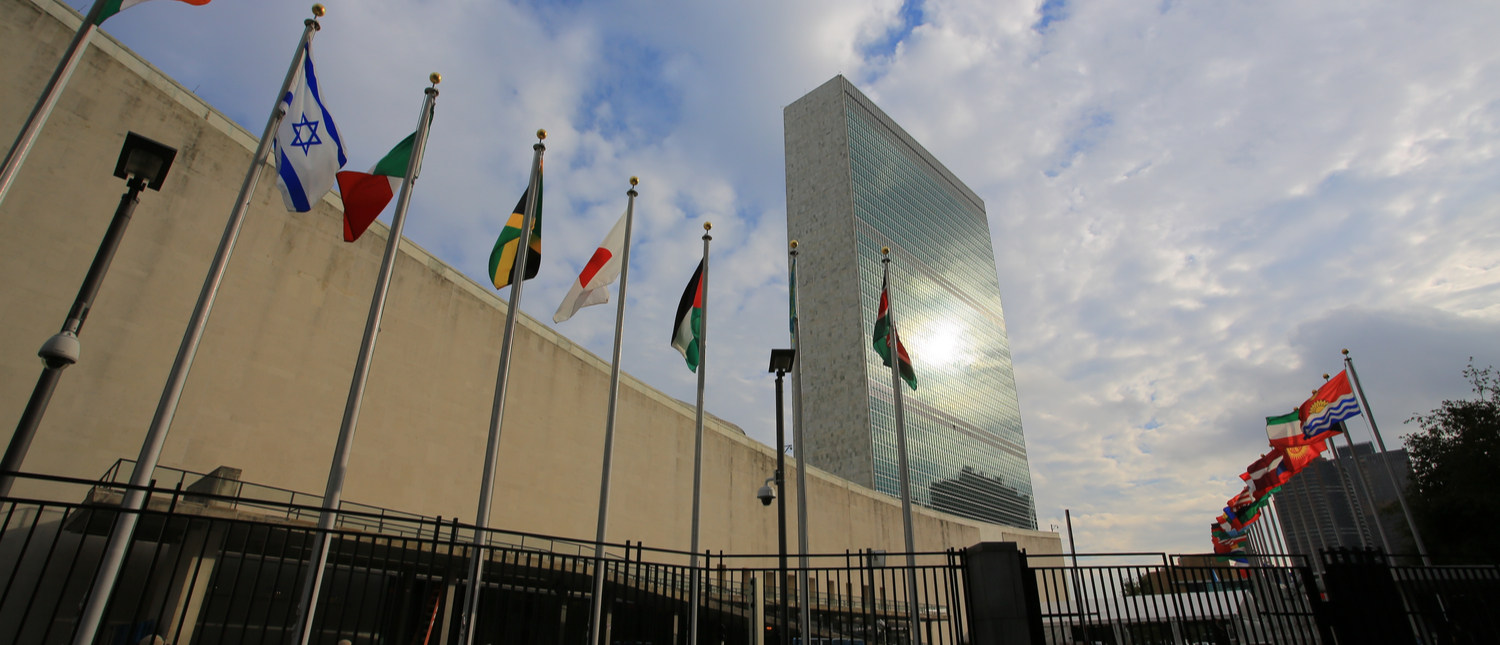United Nations headquarters in New York City (Photo: Shutterstock/Lewis Tse Pui Lung)