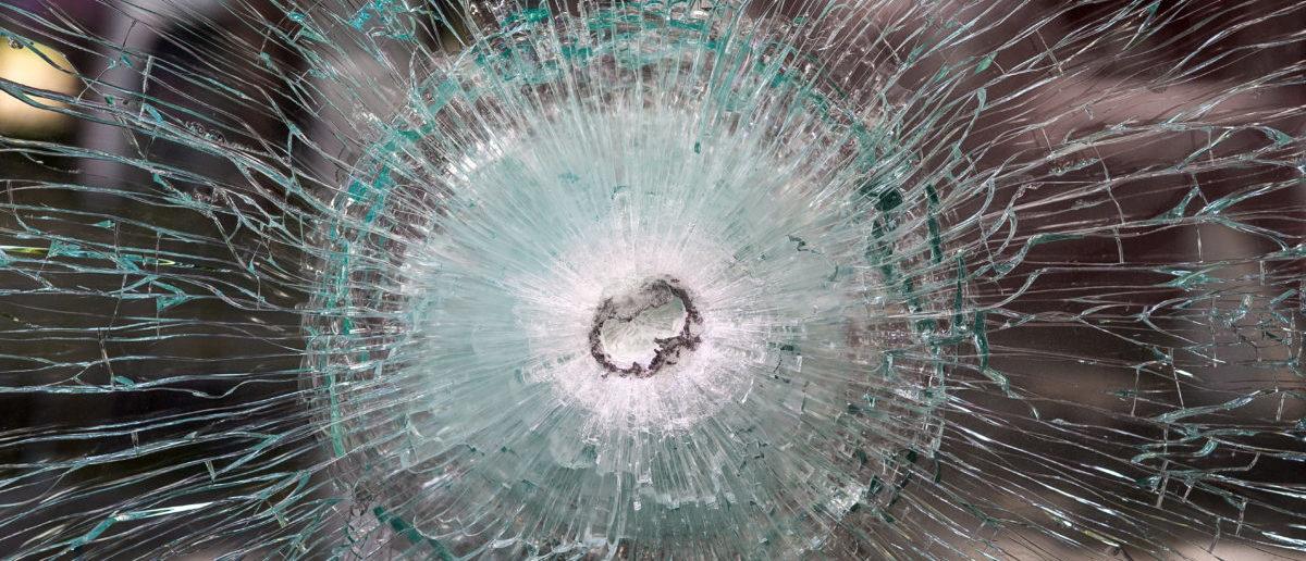 Here is a photo of bulletproof glass. (Photo: ShutterStock/Bespaliy)