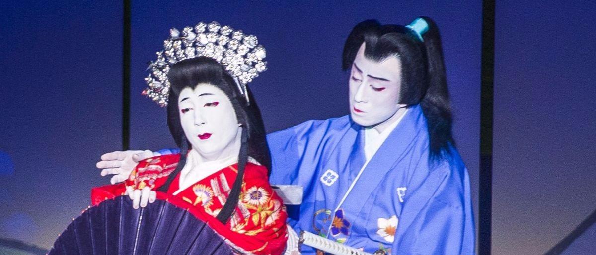 kabuki dance Shutterstock/Kobby Dagan