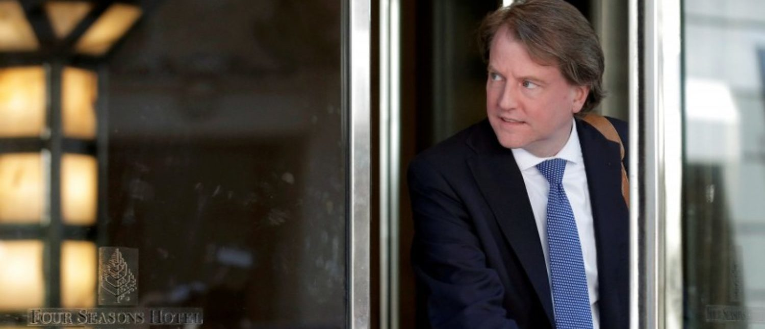 President Donald Trump's White House counsel is fully cooperating with  Special Counsel Robert Mueller's investigation into Russian meddling in the  2016 ...