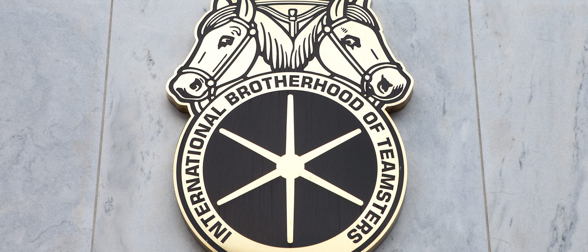 International Brotherhood of Teamsters Headquarters in Washington, DC on November 12, 2015.