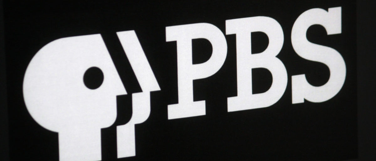 CIRCA APRIL 2014 - BERLIN the logo of the brand PBS, Berlin - ShutterStock